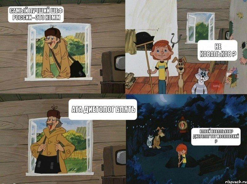 Мультики тайна зимнего леса бесплатно