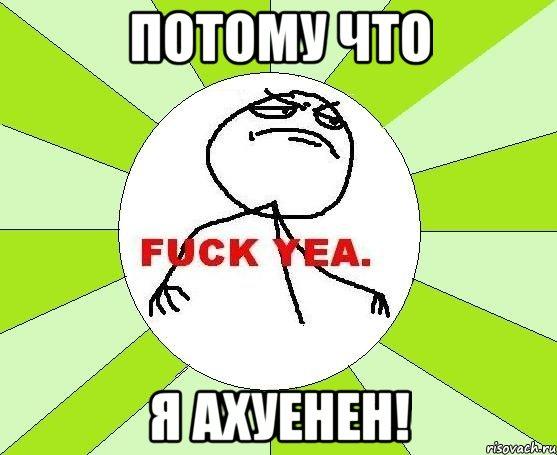 fak-e_47740785_orig_.jpg