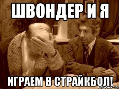 """""""У нас серьезная проблема - баня не работает"""", - """"кабмин ЛНР"""" во главе с главарем луганских боевиков Плотницким обсуждает насущные проблемы - Цензор.НЕТ 1167"""