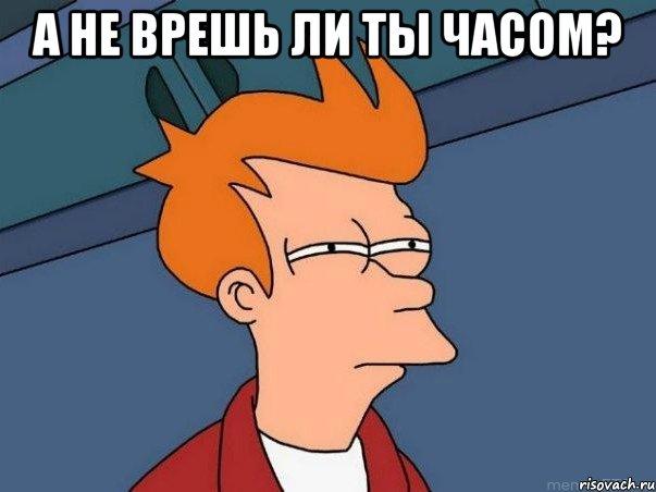 http://risovach.ru/upload/2014/04/mem/fraj_48873614_orig_.jpg