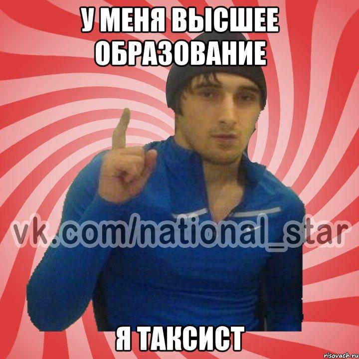 gorec_46971523_orig_.jpeg