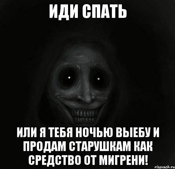 patsana-viebali-v-anal