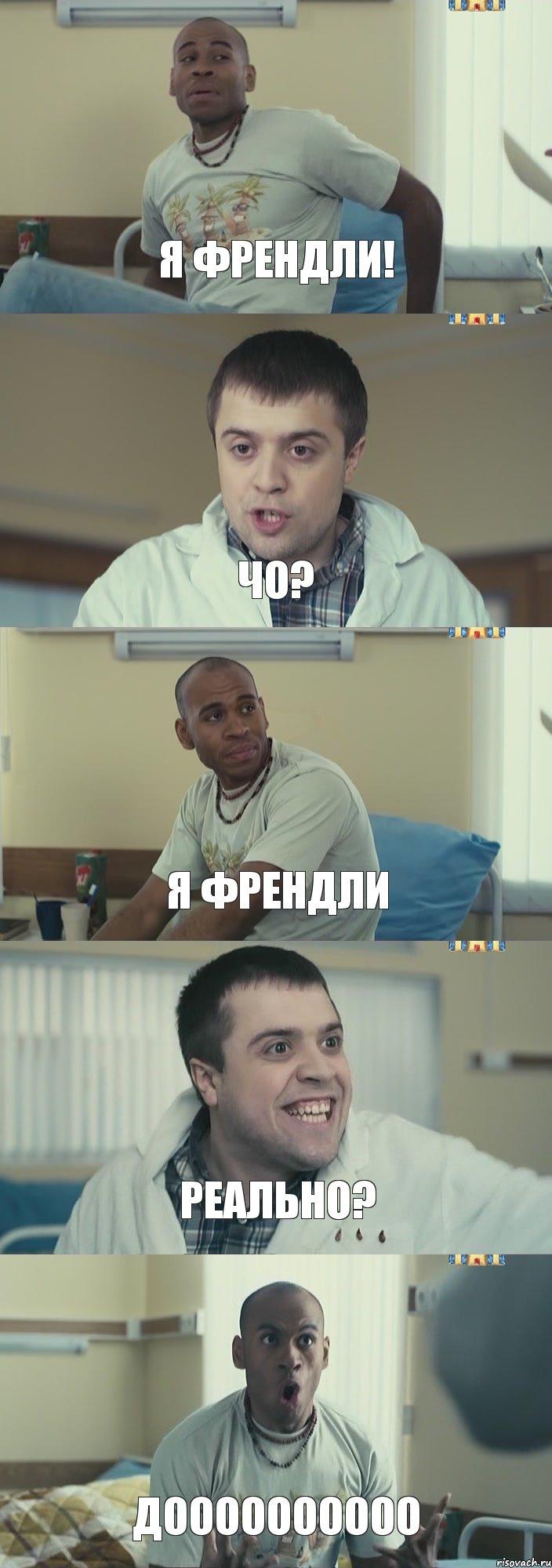 Мама дала мне 100 рублей чтобы купит покушать