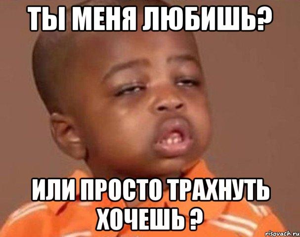 nadezhnaya-zashita-ot-pornobannerov
