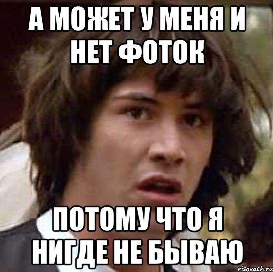 fotok-net-video