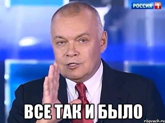 """""""Нет реформ - нет денег"""", - Пайетт о предоставлении кредитов для Украины - Цензор.НЕТ 916"""