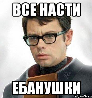 anastasiya-volochkova-feyki