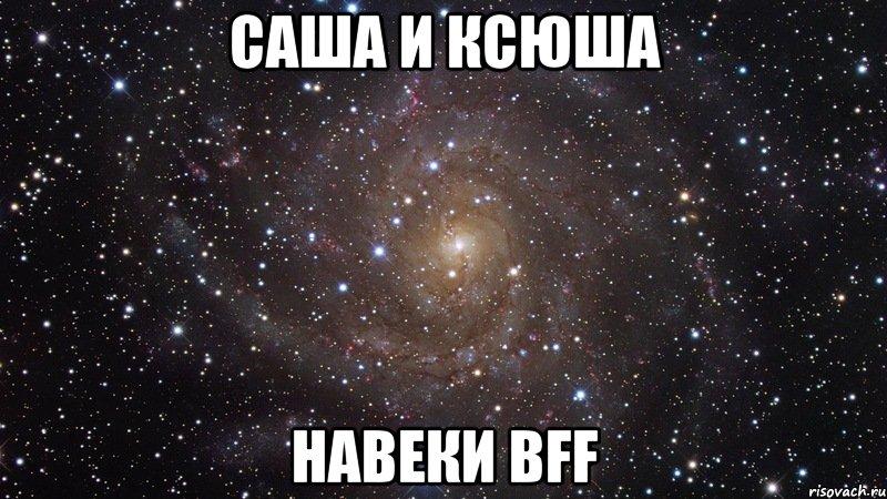 eroticheskie-stishki-pro-ksyushu