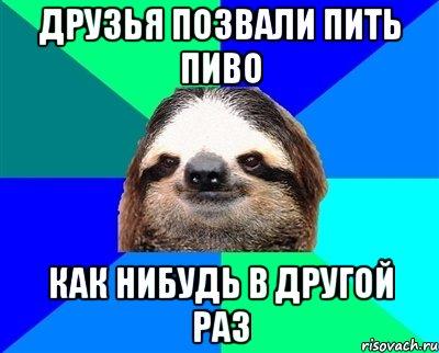 pozval-druga-russkoe