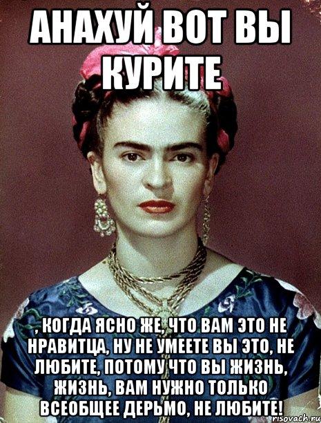 g-volgodonsk-obyavlenie-zhenshina-ishet-prostituta