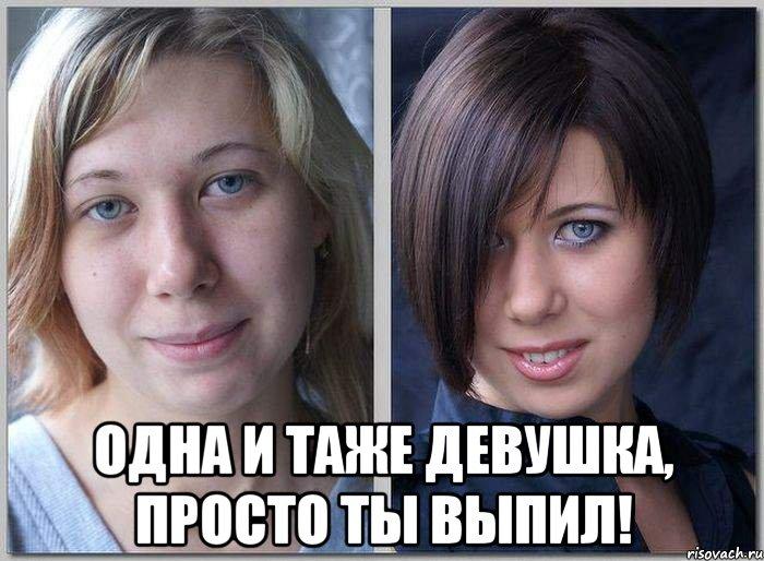 Снится одна и таже девушке, в половине случаев во сне целовались.