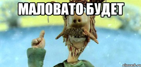 Ущерб от оккупации Крыма превышает 300 млрд грн, - прокуратура - Цензор.НЕТ 4059