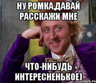 http://risovach.ru/upload/2014/04/mem/moe-lico_47378659_orig_.jpeg