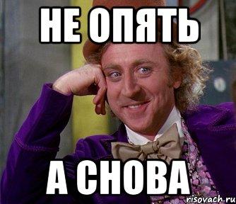 Путин приказал провести внезапную проверку российской армии, - министр обороны РФ Шойгу - Цензор.НЕТ 2173