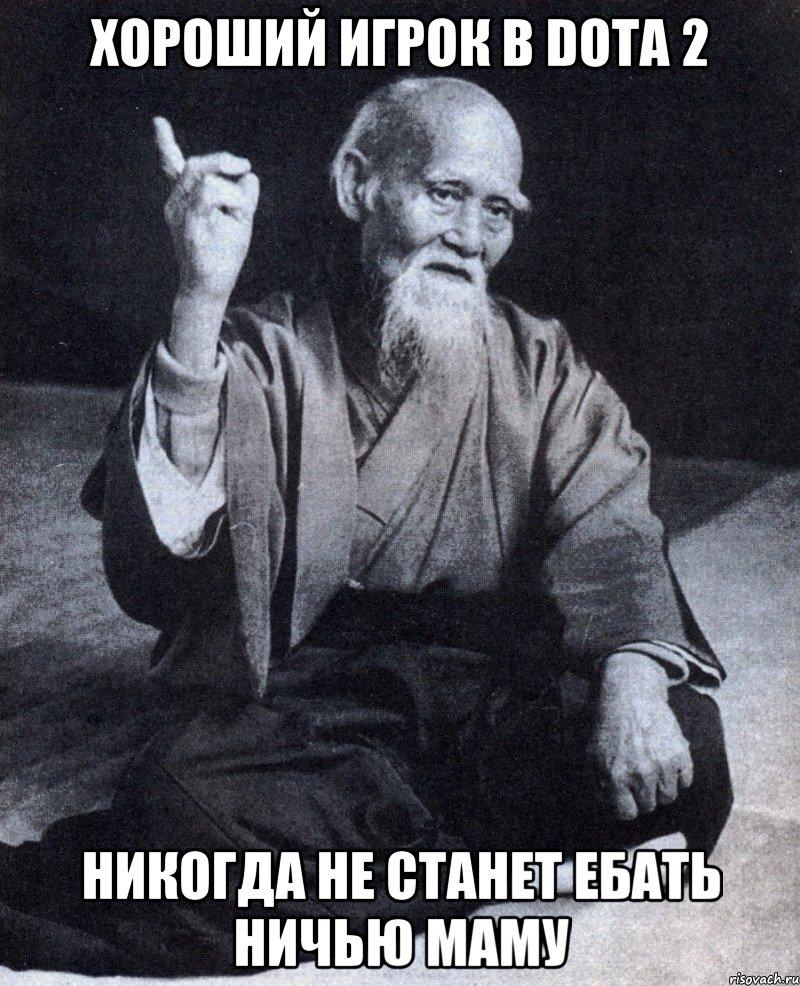 seks-chto-ploho-chto-horosho
