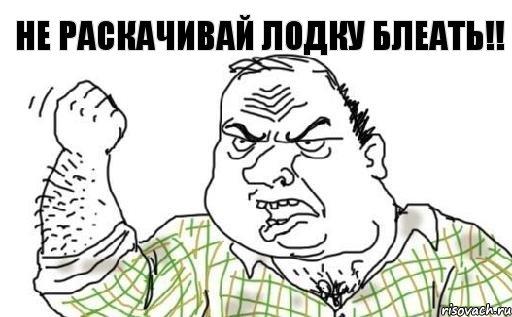 """Популистам и """"пятой колонне"""" Кремля не удалось расшатать ситуацию и добиться внеочередных выборов, - Бурбак о назначении Гройсмана - Цензор.НЕТ 1855"""