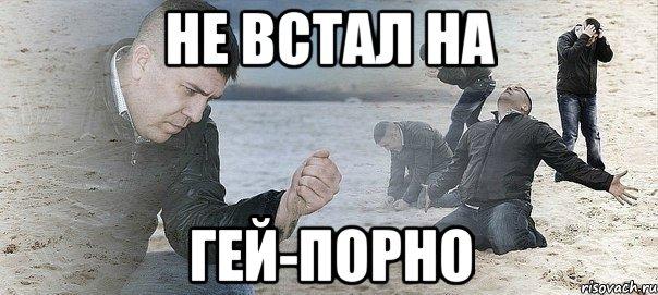 русское гей порно на пляже