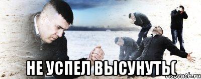 samie-poseshaemie-porno-sayti-ukraini