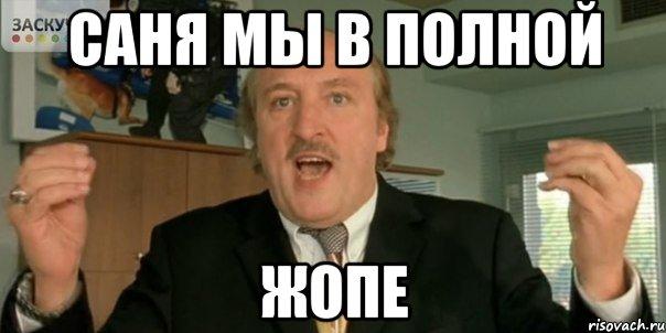 otdolblyu-v-zhopu