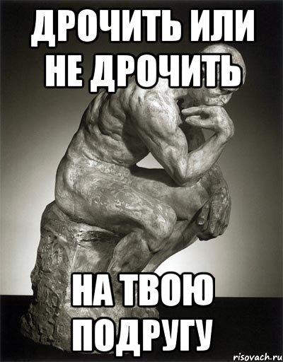 kak-nauchit-drochit
