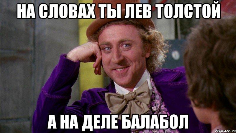 Пока в России при власти будет Путин, война в РФ будет всегда, - российский журналист - Цензор.НЕТ 2114