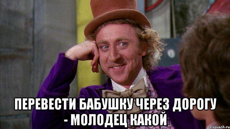 перевести изображение: