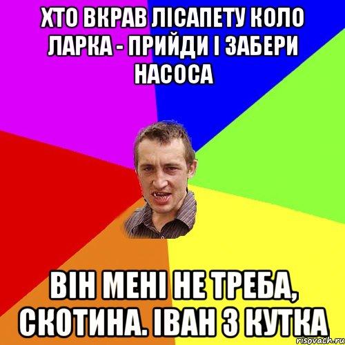 Прокурор Киева Юлдашев уволен по закону о люстрации, - Егор Соболев - Цензор.НЕТ 2405