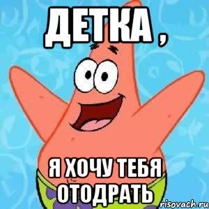 patrik_46861637_orig_.jpg