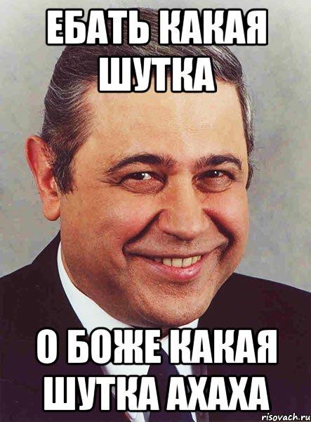 dva-muzha-viebali-prohozhuyu-devchonku