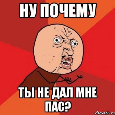 Пугачева считала ты вообще не изменился как ответить форму прокладки