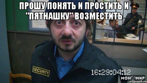 СБУ задержала мэра Вышгорода Момота за вымогательство €1 млн взятки - Цензор.НЕТ 3995