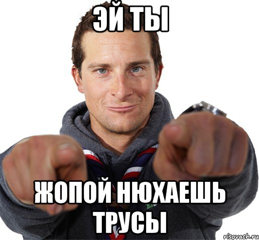 kayf-v-zhope