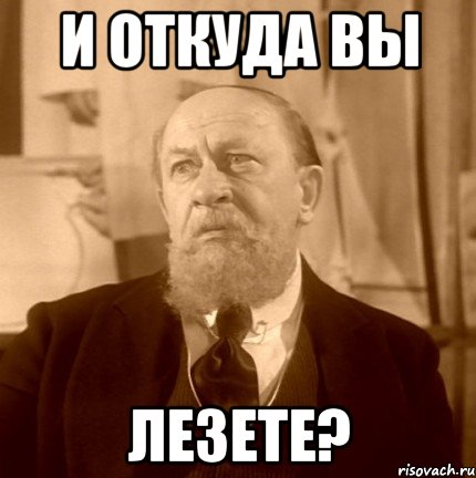 professor-preobrazhenskiy_48722310_orig_