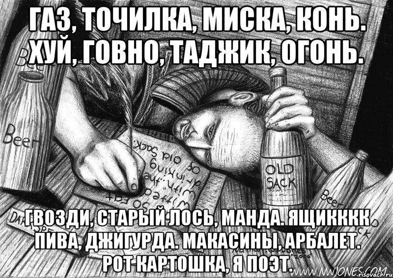 russkaya-gospozha-i-rab-u-nog