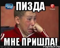 britaya-tatarskaya-pizda