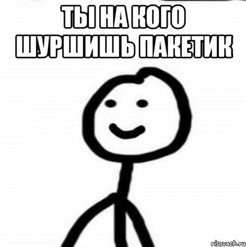 smayl_46959895_orig_.jpeg