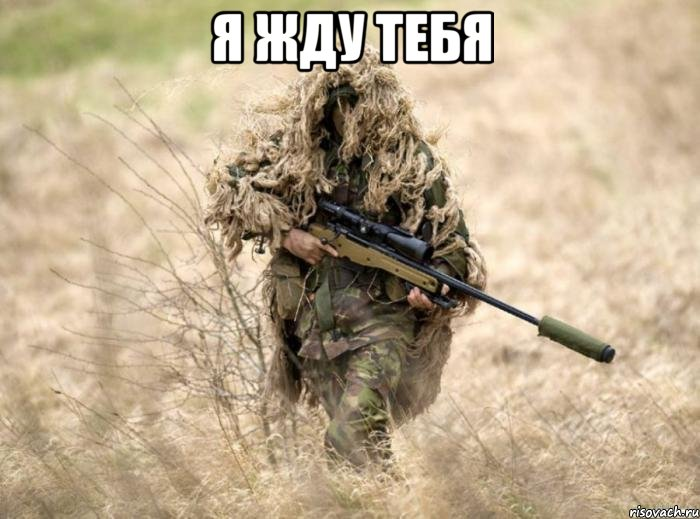 Информация о том, что судья Чаус находится в Крыму - предварительная, - Холодницкий - Цензор.НЕТ 8
