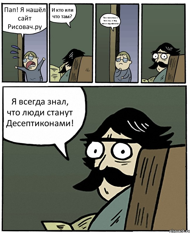 lesbiyanki-rozhdayutsya-ili-stanovyatsya