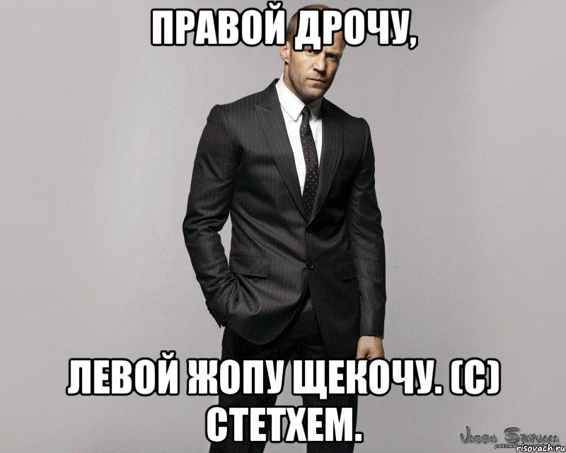 sosok-seks-foto