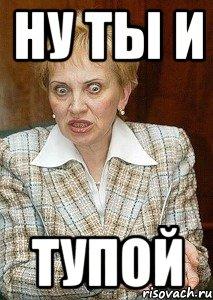 sudya-egorova_48449998_orig_.jpg