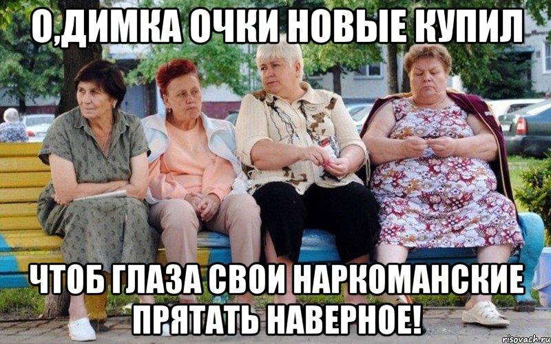 Фото бабушек в очко 18 фотография
