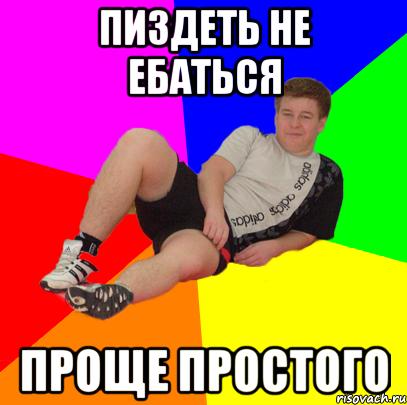 muzhskaya-prostitutsiya-korinf