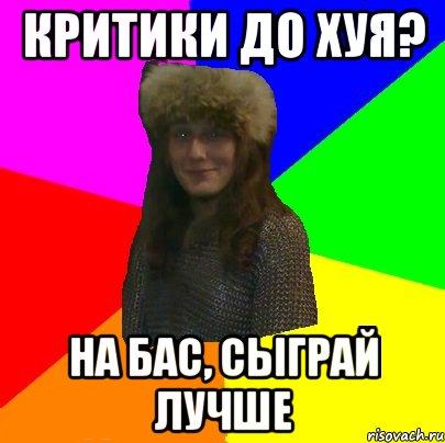 dayk-lesbi