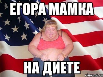 mamka-u-vracha
