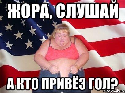 golaya-piska-sagalovoy