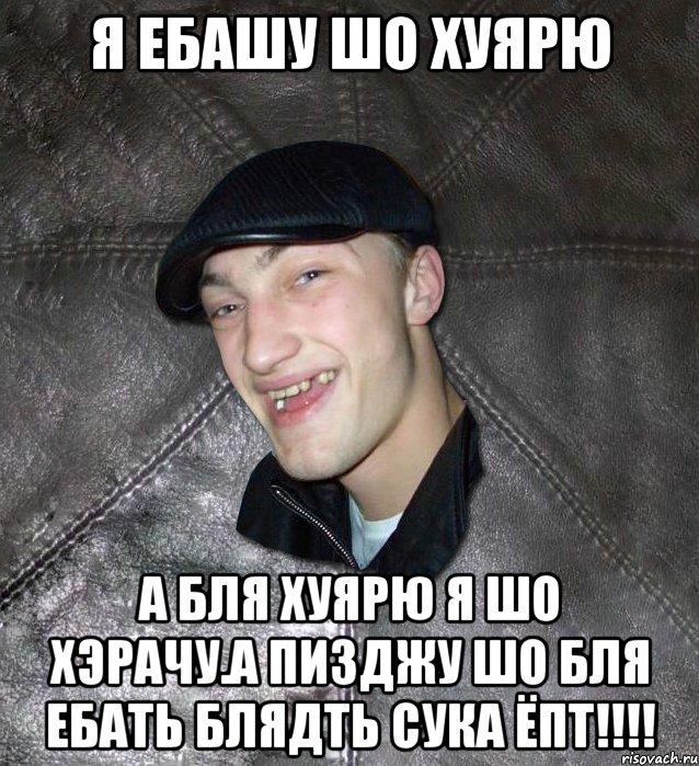 goliy-sportsmenka
