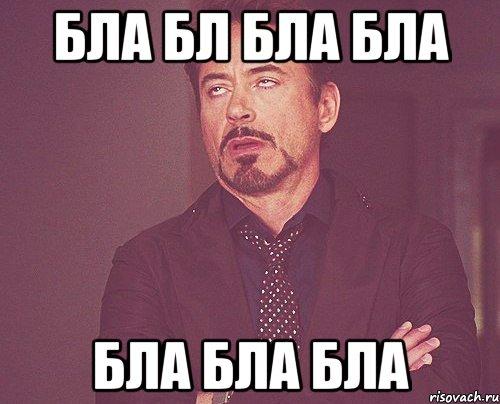 tvoe-vyrazhenie-lica_47113329_orig_.jpeg