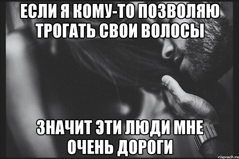 devushke-nravitsya-trogat-sebya