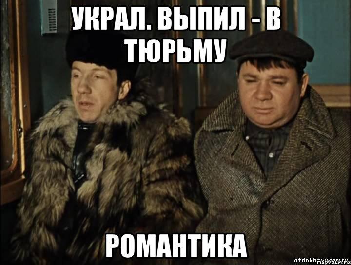 В Харькове в восьмой раз за разбой осудили местного жителя - Цензор.НЕТ 1633