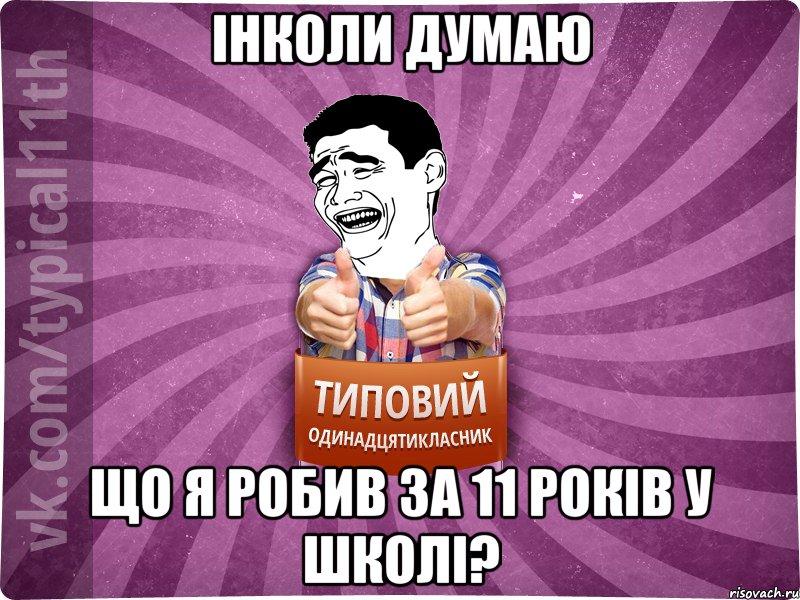ford-passazhirskaya-kupit